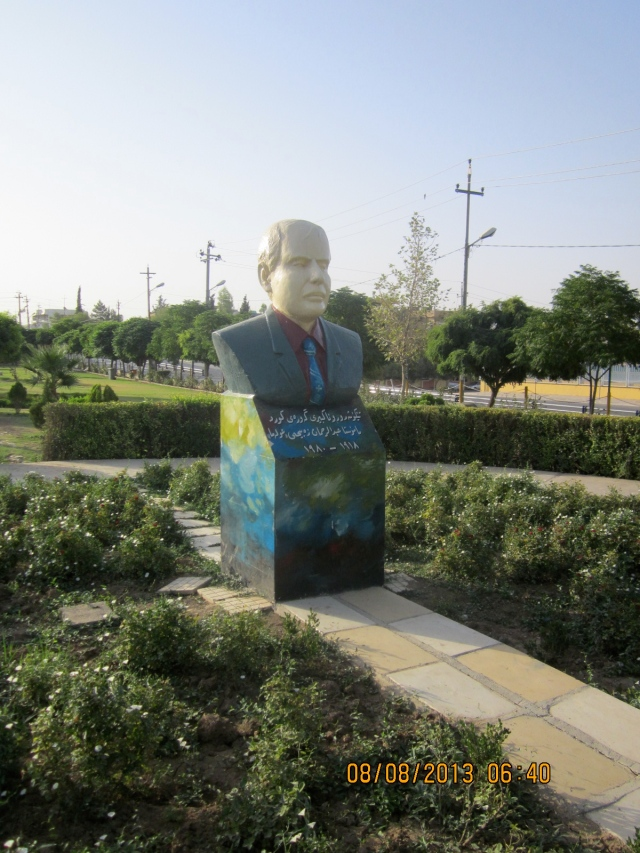 This guy was featured in the park (across from the Civic Centre - if anyone local is reading this, do you know who he is?